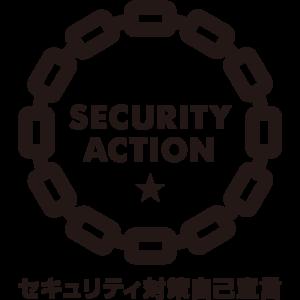 セキュリティー宣言